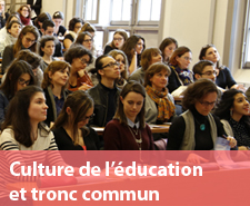 Culture de l'éducation et tronc commun